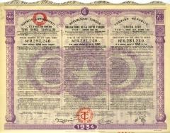 http://www.gndpta.eu/bonds-objects/ottoman-bonds/vignettes/republique-turque---dette-turque---2eme-rang-1934-500-ff___vignette.jpg